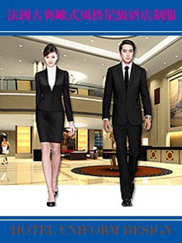 欧式酒店服装设计效果图