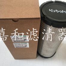 久保田KX135/155/161/163/165挖掘机配件通气/透气滤芯图片