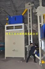 纸厂垃圾分选设备纸厂垃圾塑料处理设备纸厂垃圾处理设备图片
