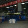 电路板回收设备