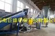 巨峰供应jf1800塑料膜干洗设备编织袋干洗设备