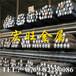进口65锰钢进口sk7锰钢高碳高硬度弹簧钢