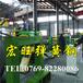 美国进口高弹力耐磨5160弹簧钢冷轧热轧弹簧钢板