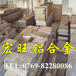 6063环保铝棒6063机械性能