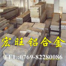 7075耐磨铝棒高耐磨超硬铝棒