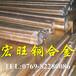 日本高硬度铍铜UT40c17500耐高温铍铜进口铍铜的价格