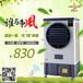 工业空调扇商用冷风机家用移动单冷风扇水冷空调厂房制冷风扇