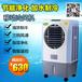 移动冷风机家用空调扇单冷型水冷空调工业制冷风扇静音冷气机