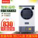 冷风机制冷水空调大型工业空调扇家用冷风扇商用制冷扇静音