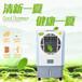 移动冷风机制冷水空调遥控水冷空调扇出租空调