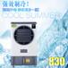 工业冷风机水冷空调单冷型制冷商用移动大空调扇冷风扇租赁