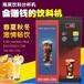西藏饮料分杯机厂家供应拉萨瓶装饮料分杯机