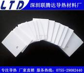 氧化铝陶瓷片,充电桩导热陶瓷片,耐高压陶瓷垫片图片