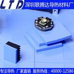 超级电池导热绝缘垫片,微粘性导热硅胶片,耐高压硅胶片厂家图片