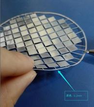 山东铝薄膜铝箔铜薄膜铜箔精细切割精密器件切割