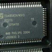 北京激光刻字集成块IC激光刻字激光打标激光刻型号加工