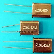 北京电子器件激光打标三级管激光刻字刻编号刻logo加工
