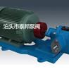 4000型沥青拌合楼油泵/高温齿轮泵业内一流-液力平衡