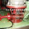 压力范围广/3gr三螺杆泵45X4C23g36x6b-w21油泵铸钢