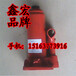 立式液壓千斤頂立式油壓千斤頂山東鑫宏牌