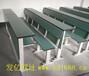 阶梯教室连排椅、阶梯教室桌椅、阶梯课桌椅