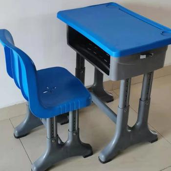學生課桌階梯教室課桌椅塑料課桌椅工程塑料學生課桌椅