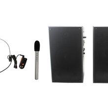 索学教室音响多媒体教室音响设备一拖二2.4g壁挂班班通音响