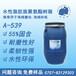 磨料磨块胶水胶浆粘结剂中国河本水性环保