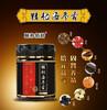膏滋是什么功效武汉颐和佰龄精杞海参膏最新研发厂家