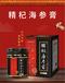 武漢生產廠家膏方貼牌代加工精杞海參膏智療精杞膏