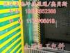 措勤镇普兰县耐磨地板漆防尘地漆公司,普兰镇革吉县环氧面漆层涂料
