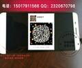回收KMGD6001BM-B421绝对高价
