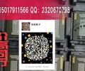 福永回收E7-4809V3现场报价