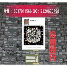 全深圳回收電子料圖片