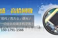 江苏回收魅族手机字库免费估价