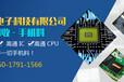 惠州回收手机偏光片免费估价