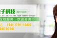 福永回收DDR2,DDR3实力保证