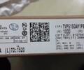 北京回收MT8382V/W大量收购