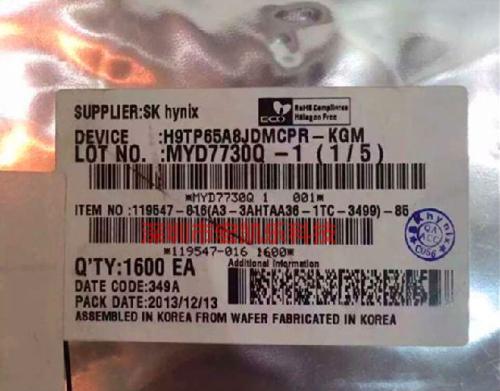 上海回收BH1418高价