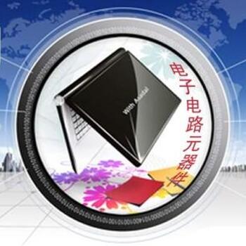 收购NEC芯片
