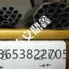 煤矿用聚乙烯束管