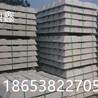 30公斤螺栓枕木