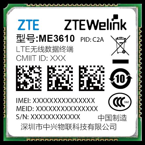 全新原装中兴ZTE4G模块ME3610LTEFDD模块