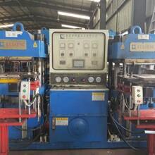 深圳华科翔二手硅橡胶硫化机销售及收购图片