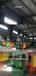 華科翔機械廠出售二手硫化機