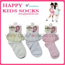 佛山金爵士蝴蝶花邊兒童襪子廣州襪子批發商信譽保證圖片