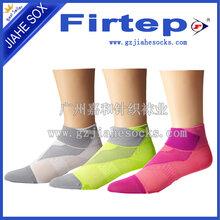 佛山女士运动袜广州袜子批发商行业领先