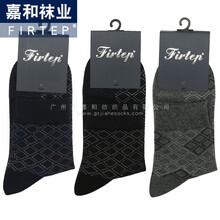 中筒商务男袜男人西裤袜广东袜子先导厂家