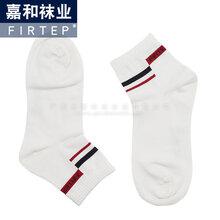 素色舒适棉运动袜男女款短筒跑步袜