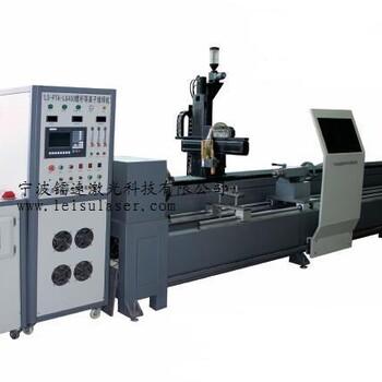 螺杆等離子堆焊機LS-PTA-LG300/400